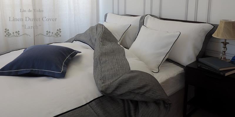 【送料無料】 リネン 掛け布団 カバー CLASSITE Larch ダブル サイズ 190x210cm 日本製 カラー 高級 麻 イタリア リニフィッチオ 紡績糸使用 乾きが早い 吸汗性 暖かい 冬