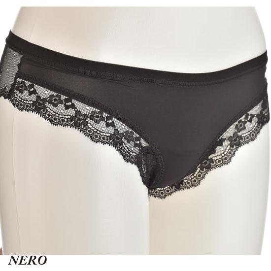 共种族和 verdissima / verdessima 商品作为 CoolMax 种族 / 苗条巴西短裤