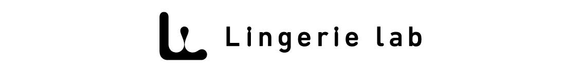 Lingerie lab:女性の女性による女性のための下着