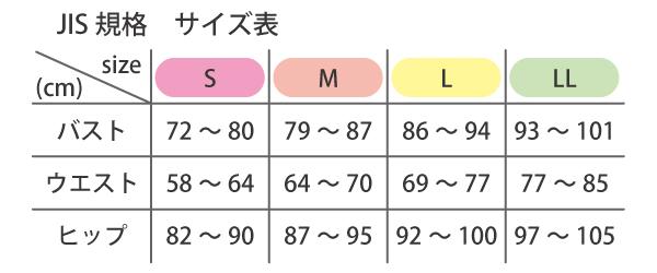 《拘泥棉布慕斯的gauchopantsu》88019●貓Point Of Sales可的●(藍莓·深藍、藏青色)2尺寸(M/L)