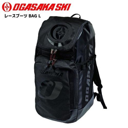 18-19 OGASAKA(オガサカ)レースブーツBAG/L(レースブーツバッグ ラージ