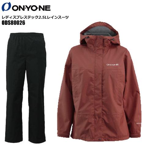 ONYONE (オンヨネ) レディスブレステック2.5Lレインスーツ ODS80026 -017:エンジ- 【レインスーツ/レインウェア】