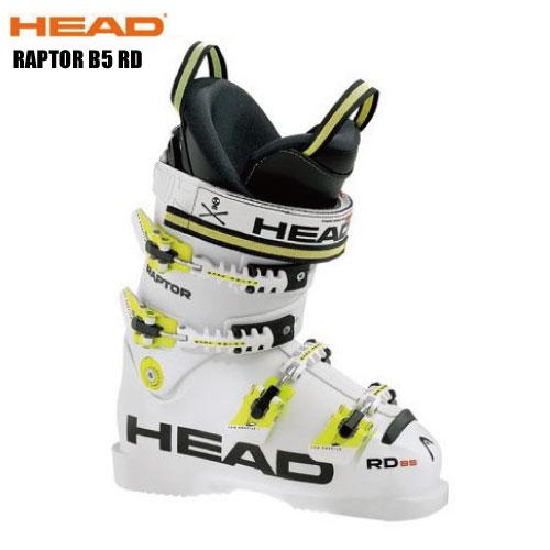 超特価SALE開催! HEAD(ヘッド)RAPTOR RD B5 RD (ラプタービー5アールディ), カツヤマチョウ:d2875e4a --- konecti.dominiotemporario.com