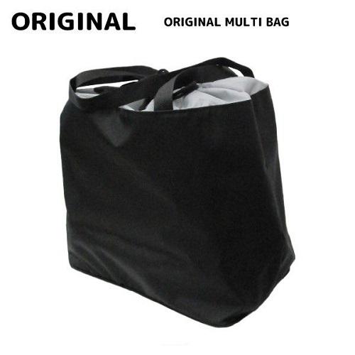 数量限定商品 35%OFF マルチに使用可能なトートバッグ ORIGINAL オリジナル BAG オリジナルマルチバッグ 今だけ限定15%OFFクーポン発行中 MULTI