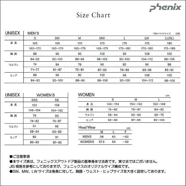 PHENIX(フェニックス) Prim Pants Women (プリム パンツウィメンズ) PH462PA63 -オリーブドラブ-