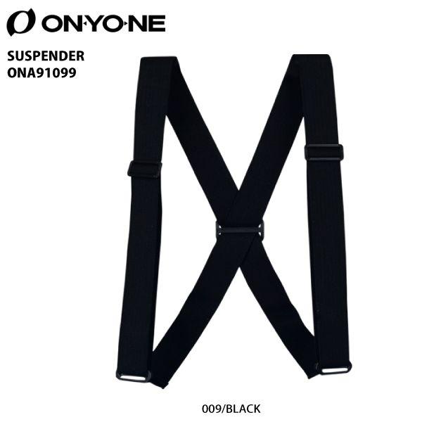 セール 数量限定 サスペンダー メンズ レディス ONYONE 日本最大級の品揃え スキー ONA91099 オンヨネ 年間定番 スノー SUSPENDER