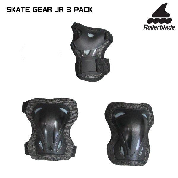 セール ジュニア 数量限定 ローラーブレードプロテクター3点セット ROLLERBLADE ローラーブレード インラインパットセット SKATE GEAR スケートギア 069P0200-100 3 至高 お買い得 ジュニア3パック PACK JUNIOR