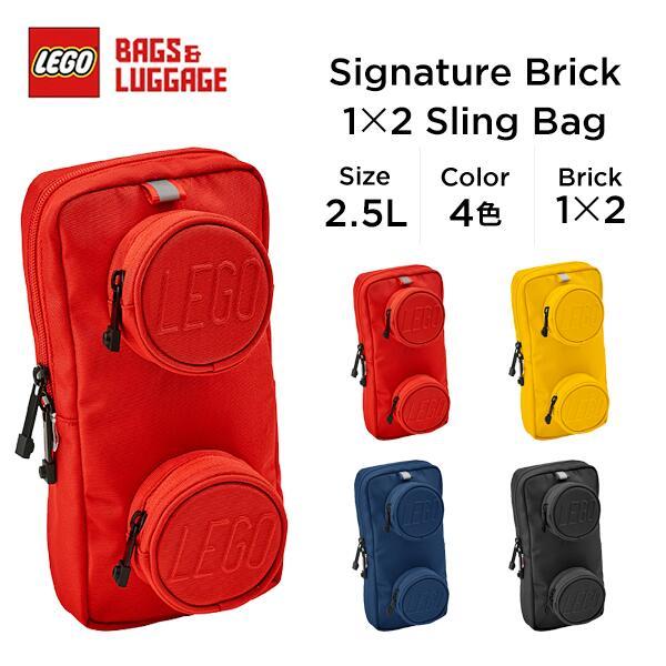 レゴ正規店 スリングパック カッコいい レゴキャラクター 再帰反射材 go to トラベル LEGO レゴ 2.5L キッズ 子供 ショルダーバッグ 入園 入学 遠足 1×2 SIGNATURE 女の子 男の子 Bag 新色追加 付与 幼稚園 Brick 通園 Sling バッグ デイパック