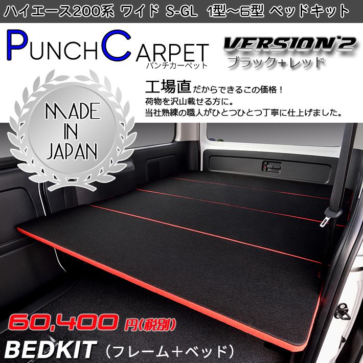ワイドブラックパンチカーペット