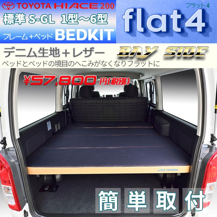 メイン画像flat4
