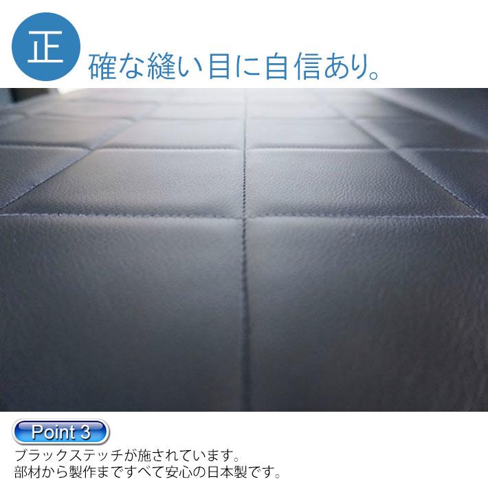 リンクスのハイエース200系RSリアシートバックカバー標準・ワイド共通は正確な縫い目に自信あり