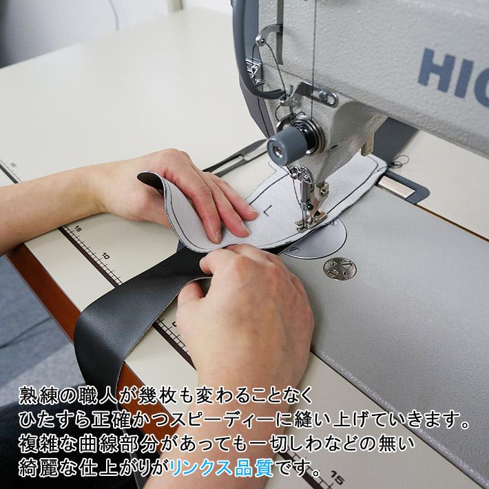 リンクスのハイエース200系共通サイドアームレスト運転席は熟練の職人がひとつひとつ丁寧に縫製しています