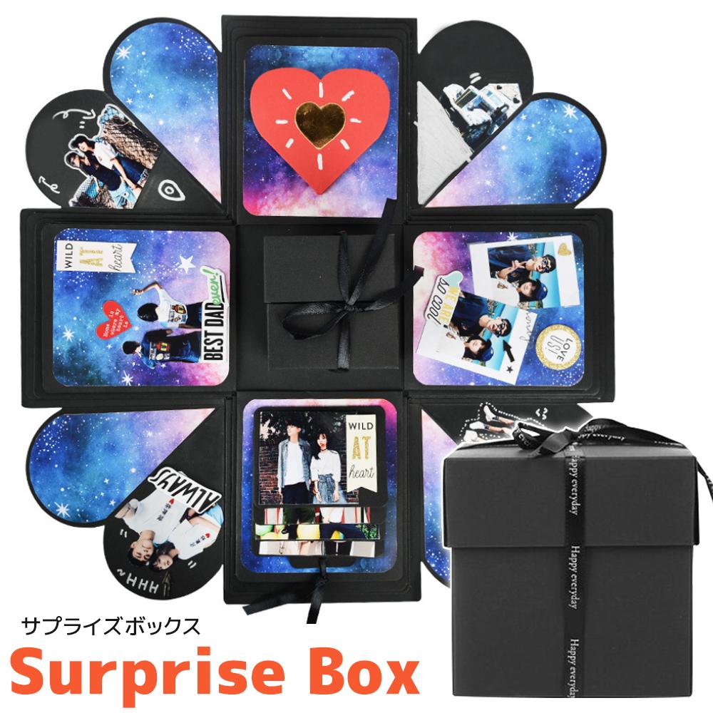 サプライズボックス 誕生日 記念日 写真 手作り プレゼント 簡単 アルバム 飛び出す デコレーション かわいい DIY ハンドメイド