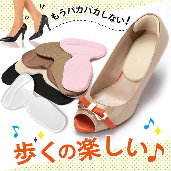 靴擦れ かゆみ