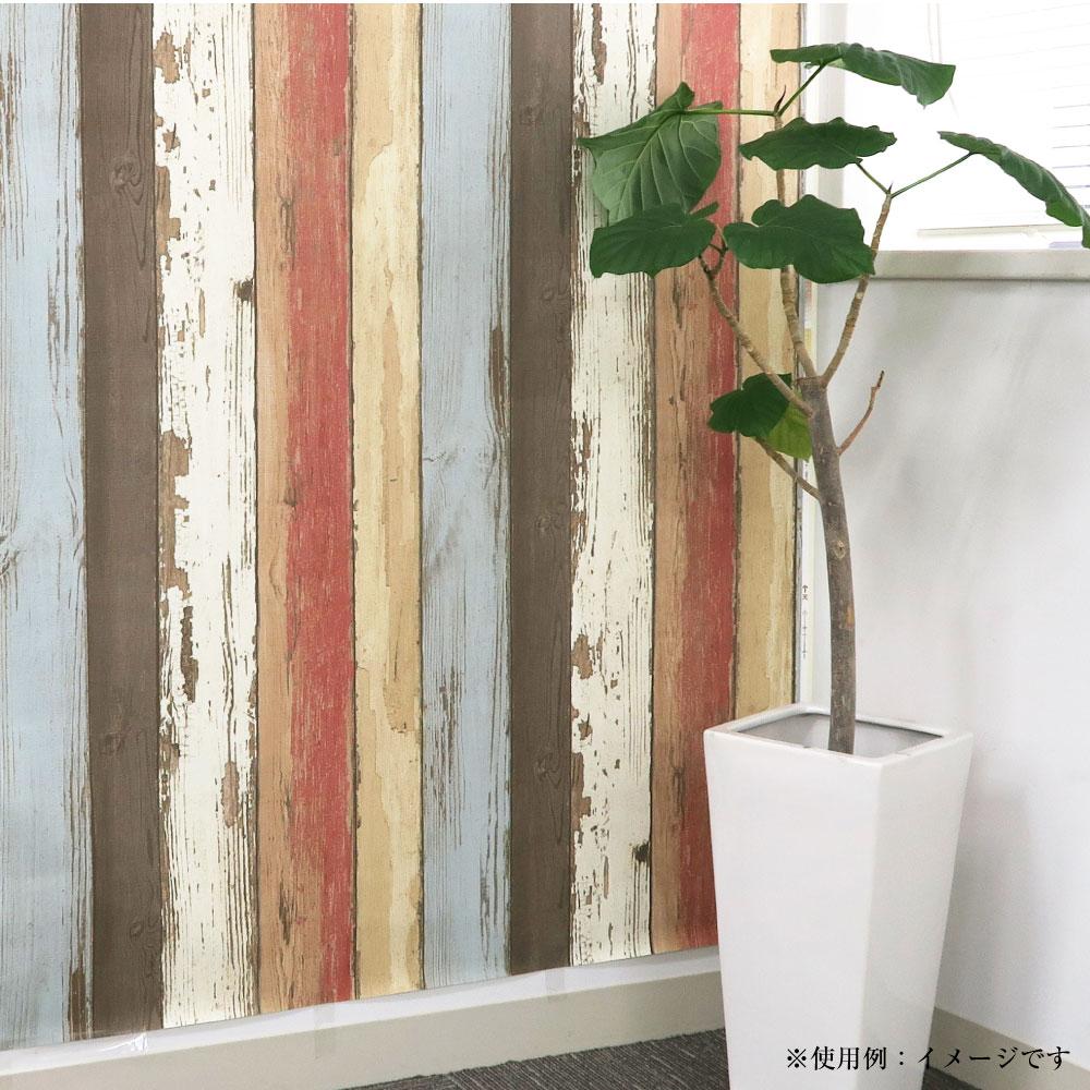 楽天市場 生のり付き壁紙ノスタルジックな雰囲気の古い木材調今貼って