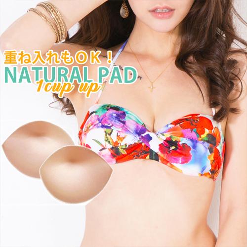 Bandu type perfect pad! Swimsuit Pat ladies pads for women Pat bloom moreru pad new pad Pat pad Pat pad Pat pad Pat pad Pat pad Pat pad Pat pad Pat pad Pat pad Pat pad Pat