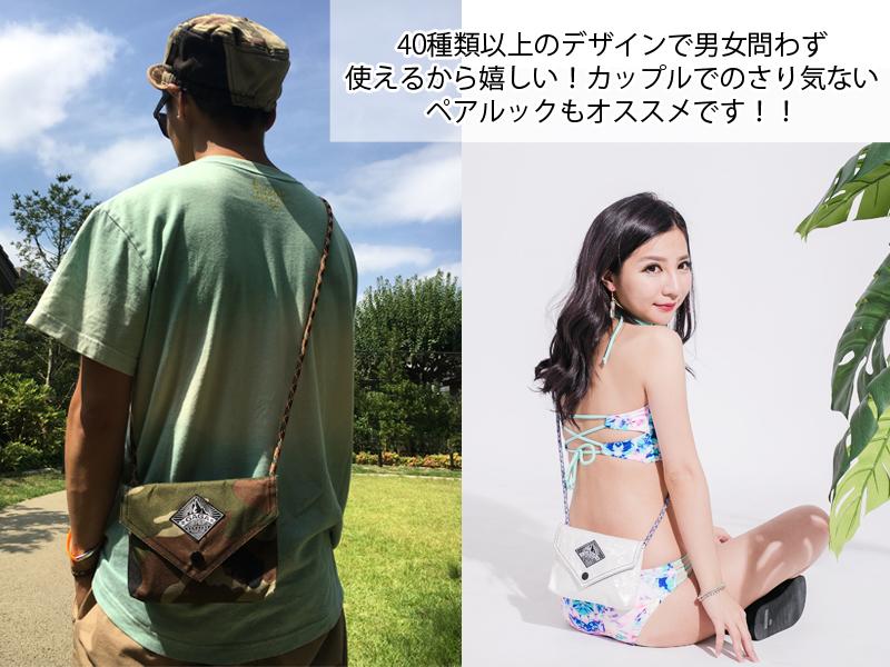 GAGA porch mini shoulder pouch