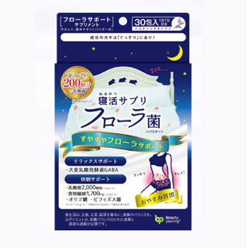 [300円OFFクーポン対象][3個セット]寝活サプリ フローラプラス[2g×30包](日本 腸内フローラ 腸内バランス)