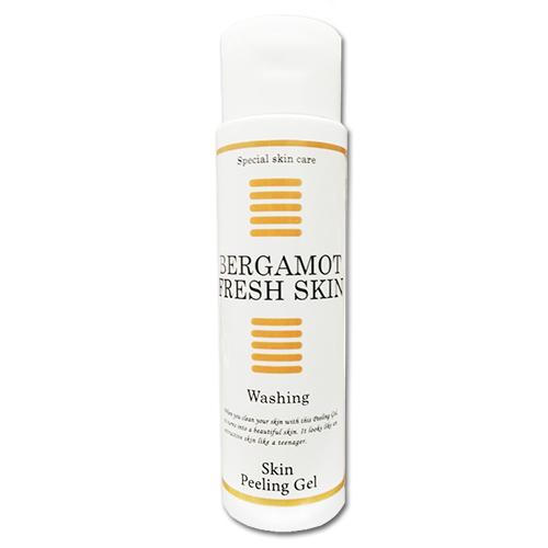 [2個セット]送料無料!BERGAMOT FRESH SKIN(ベルガモットフレッシュスキン)ピーリングジェル 角質 ポロポロ 美肌 ツルツル 乾燥肌 シワ シミ 保湿 化粧水 2本同時購入で送料無料!