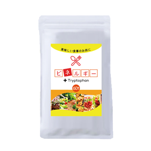【送料無料】 ビネルギー 60粒 3個セット ダイエット サプリ