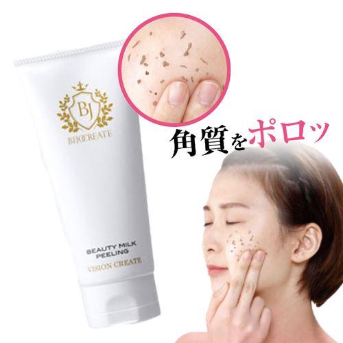 [300円OFFクーポン対象][2個セット]美女クリエイト ミルクピーリング 100g 日本製 首 ポツポツ 角質 ピーリング 美肌 肌 汚い 肌 キレイに 首ケア