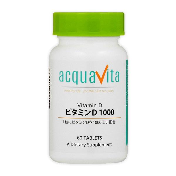 [aquavita(アクアヴィータ) ビタミンD1000 (24個セット)]【SUMMER_D1808】 プレゼント【newyear_d19】, utatane:eeb70dc2 --- officewill.xsrv.jp