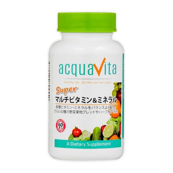 [aquavita(アクアヴィータ) スーパーマルチビタミン&ミネラル (20個セット)]【SUMMER_D1808】 プレゼント【newyear_d19】