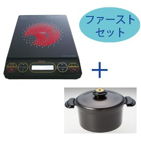 スーパーラジエントヒーターFG-700 炊飯鍋セット