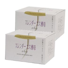 スレンダーエス酵母EBG 60包 2箱セット
