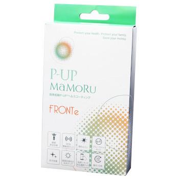 P-UP MaMoRu