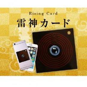 雷神カード