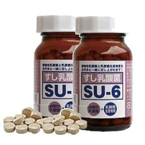 すし乳酸菌 SU-6 150粒 2個セット 賞味期限2022-03-05以降