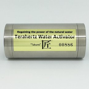 【レビューで最大10%OFFクーポン】テラセラピ活水器 匠 たくみ