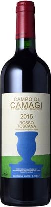 カンポ・ディ・カマージテヌータ・ディ・トリノーロ [2015]Campo di Camagi Tenuta di Trinoro