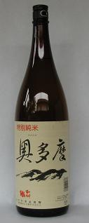 秋川渓谷の空気のような爽やかさ 中村酒造 千代鶴 奥多摩 2020 新作 全国一律送料無料 1800ml 特別純米