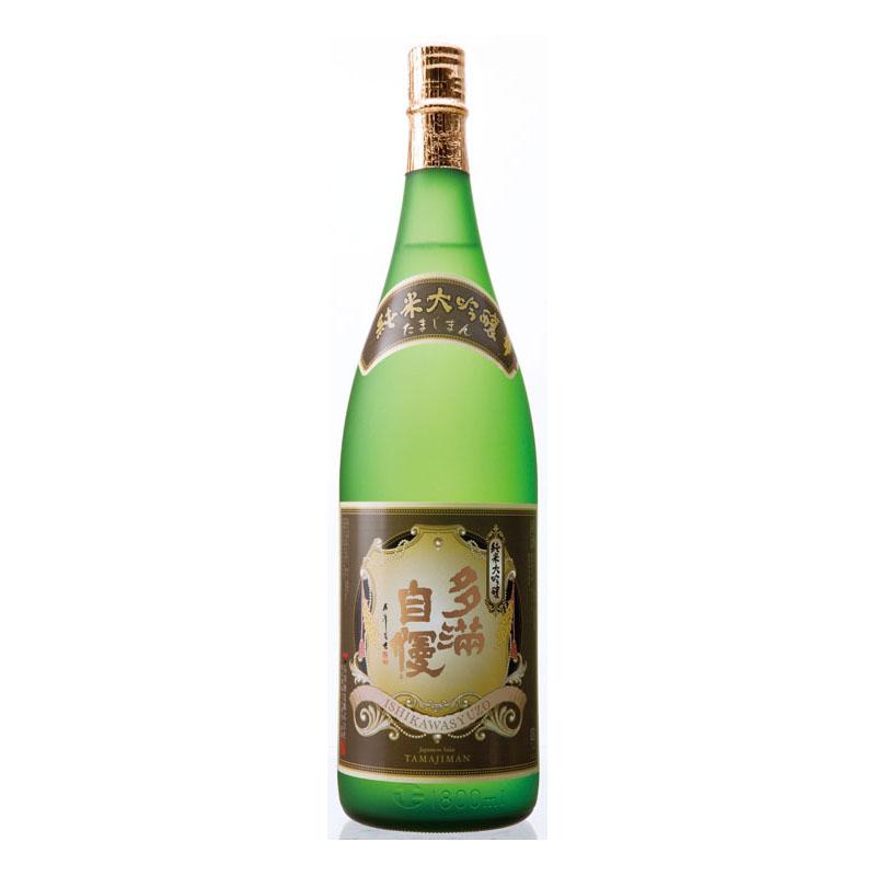 石川酒造多満自慢 純米大吟醸1800ml