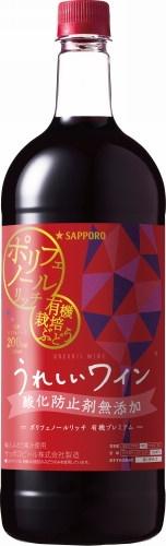 【送料無料】サッポロ うれしいワイン 酸化防止剤無添加ポリフェノールリッチ 赤 有機プレミアム1500ml 1.5L×12本【北海道・沖縄県・東北・四国・九州地方は必ず送料が掛かります】