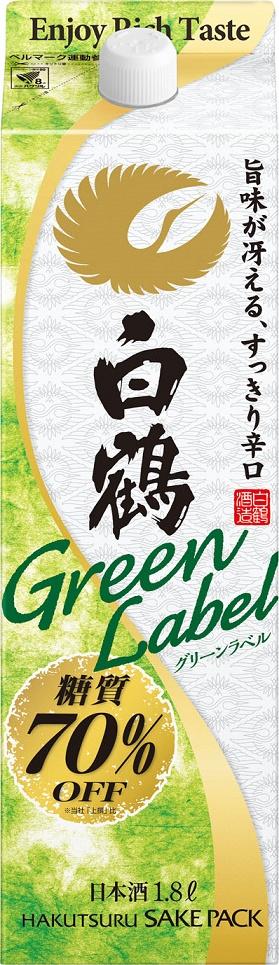 【送料無料】白鶴 サケパック グリーンラベル 1800ml 1.8L×12本/2ケース【北海道・沖縄県・東北・四国・九州地方は必ず送料が掛かります】