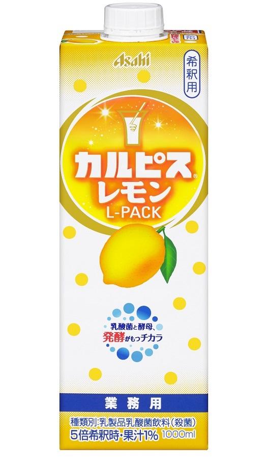 【ケース販売】【送料無料】アサヒ カルピス レモン 業務用 1000ml×24本/4ケース【北海道・沖縄県・東北・四国・九州地方は必ず送料が掛かります】