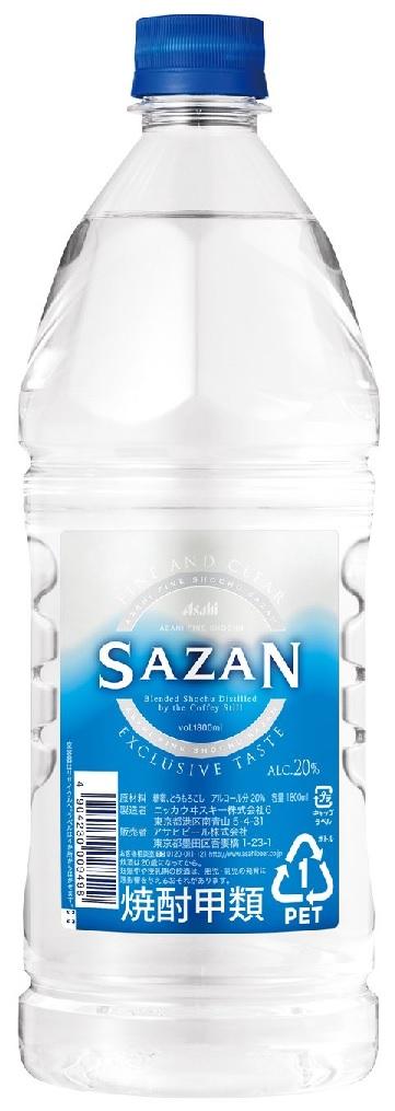 【送料無料】アサヒ SAZAN サザン 20度 1.8L 1800ml×12本/2ケース【北海道・沖縄県・東北・四国・九州地方は必ず送料が掛かります】