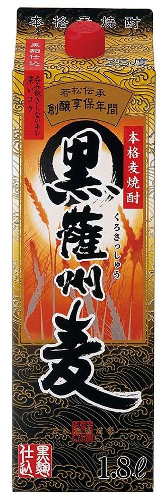 【送料無料】若松酒造 薩州麦 25度 1800ml 1.8L×12本/2ケース【北海道・東北・四国・九州・沖縄県は別途送料がかかります】