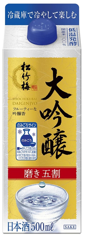 日本酒 松竹梅 大吟醸 パック 500ml×24本【北海海・東北・四国・九州・沖縄県は別途送料がかかります】