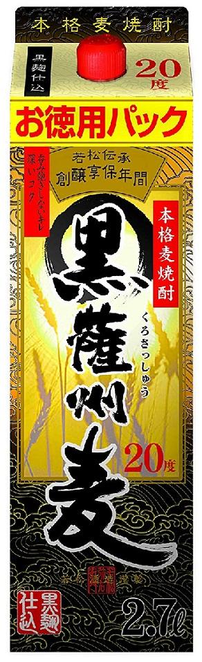 【送料無料】【2ケース】若松酒造 薩州麦 20度 2700ml 2.7L×8本【北海道・東北・四国・九州・沖縄県は必ず送料がかかります】