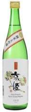 【送料無料】京姫酒造 純米大吟醸 紫 720ml×12本【北海道・東北・四国・九州・沖縄県は必ず送料がかかります】