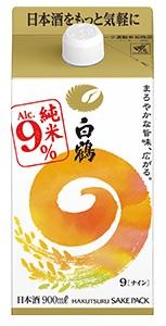 【送料無料】【アルコール9%】白鶴 純米酒 9(ナイン)900ml×12本【本州(一部地域を除く)は送料無料】