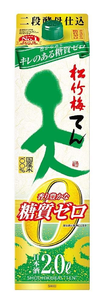 【送料無料】宝 松竹梅 天 香り豊かな糖質ゼロ 2000ml 2L×12本【北海道・東北・四国・九州・沖縄県は必ず送料がかかります】
