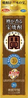 【送料無料】 宝酒造 樽が香る 宝焼酎 20度 1800ml 1.8L×12本 【北海道·東北·四国·九州·沖縄県は必ず送料がかかります】