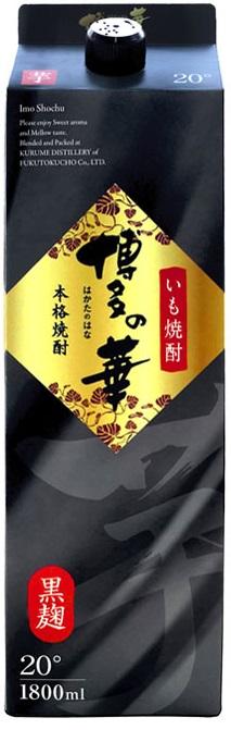 【送料無料】福徳長酒類 芋焼酎 博多の華 20度 1800ml 1.8L×12本【北海道・東北・四国・九州・沖縄県は必ず送料がかかります】