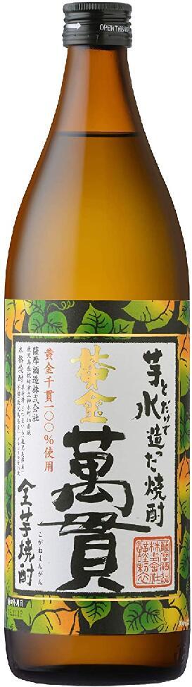【送料無料】薩摩酒造 全量芋焼酎 黄金満貫 こがねまんがん 25度 900ml×12本【北海道・東北・四国・九州・沖縄県は必ず送料がかかります】