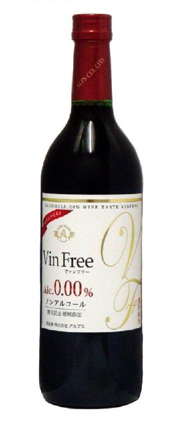 【送料無料】【ノンアルコールワイン】長野県 アルプス ヴァン フリー 赤 0.00% 720ml×12本